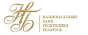 The National Bank of Belarus